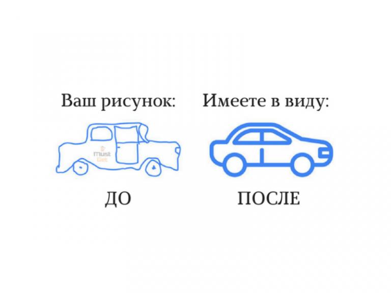 autodraw_google