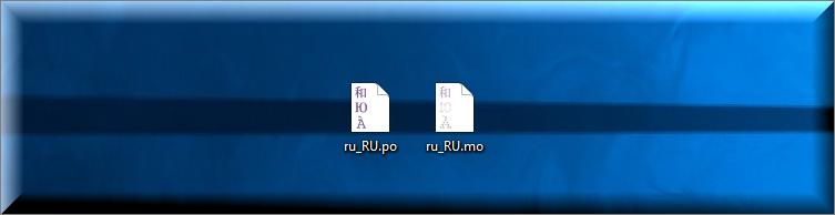 готовые файлы поедит